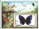 Umm al Qaïwaïn Bloc 50 (complète.Edition.) oblitéré 1972 Papillons (Timbres pour les