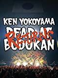 �M�y�@DEAD AT BUDOKAN RETURNS[PZBA-10][D...