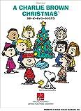 ピアノソロ スヌーピーのメリークリスマス