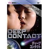 Deep Contact ~ Riri Kuramoto