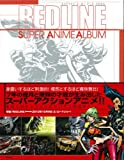 REDLINE SUPER ANIME ALBUM (ANIMESTYLE SELECTION)
