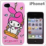 マイメロディ☆iPhone4専用カバーiDress(ピンク) ID-42MM