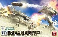 HGUC 1/144 ザク地上戦セット
