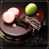 ザッハトルテ 芳醇なブランデーの香り 8層に折り重なる大人のザッハトルテ [凍] チョコレートケーキ バースデーケーキ 誕生日ケーキ クリスマスケーキ