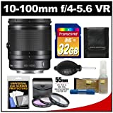 Nikon 1 10-100mm f/4.0-5.6 VR Nikkor-Zoom Lens (Black) with 32GB Card + 3 UV/FLD/CPL Filters + Accessory Kit for J1, J2, J3. S1, V1, V2 Digital Camera