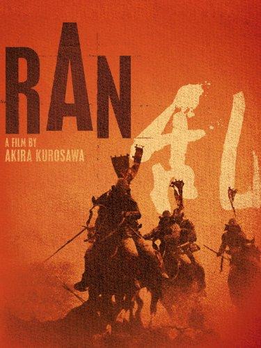 Ran (English Subtitled)