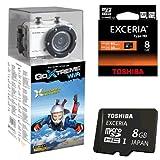 Bundle Easypix GoXtreme Full HD Action Cam mit WiFi Kamera weiß (5 Megapixel Sensor, USB 2.0, 3m wasserfest, Temperaturbeständig) weiß | inklusive viel Zubehör für unterschiedliche Sportarten | Fun Ski Alpin & 8 GB MicroSDHC HD Toshiba High Speed Exceria W:30 R:95