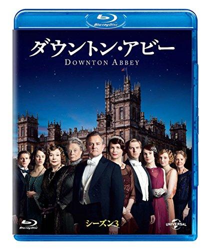 ダウントン・アビー シーズン3 ブルーレイ バリューパック [Blu-ray]