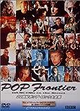 20世紀ポップ・ロック大全集 Vol.4 ブリティッシュ・ブルースからブリティッシュ・ロックへ?黒人音楽のイギリス的展開? [DVD]