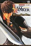 LAST RANKER PSP版 LAST RANKER RANKERS' FIRST GUIDE カプコン公認 (Vジャンプブックス)