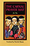 Carnal Prayer Mat