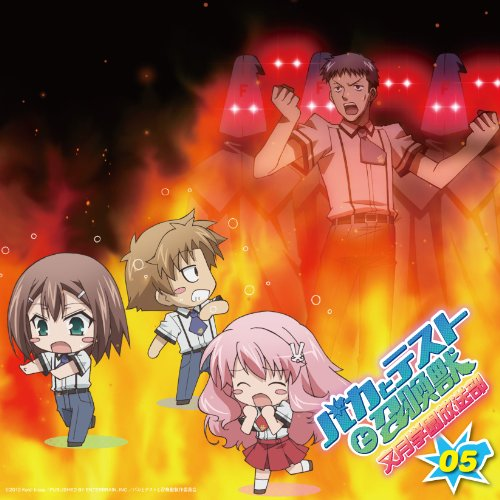 ラジオCD バカとテストと召喚獣 文月学園放送部 Vol.5