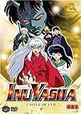 Inuyasha - Castle of Evil (Vol. 29)