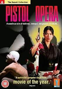 Pistol Opera [DVD]