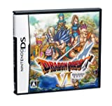 Dragon Quest VI: Maboroshi no Daichi (japan import)
