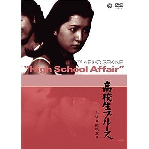 内田芳郎 - JapaneseClass.jp