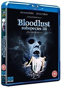 Subspecies 3 - Bloodlust [Blu-ray]