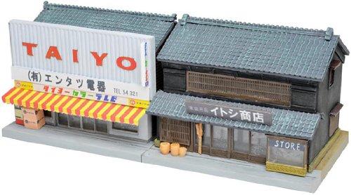 建物コレクション095 電気屋・雑貨屋