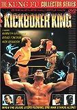Kickboxer King [DVD] [Region 1] [US Import] [NTSC]