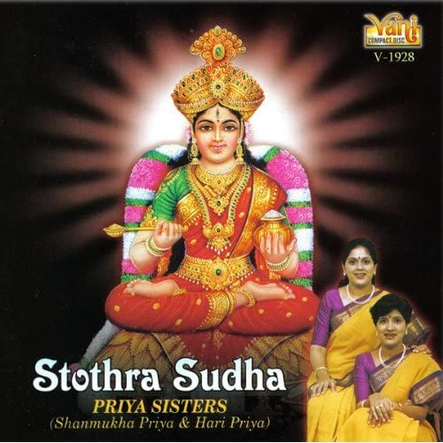 Stothra Sudha by Priya Sisters Devotional Album MP3 Songs
