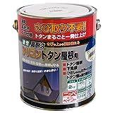 ニッペ 油性塗料 高耐久シリコントタン屋根用青 2kg