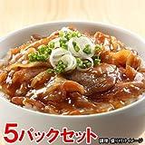 ヤヨイ 業務用 豚生姜焼き丼の具 5パックセット【冷凍食品】