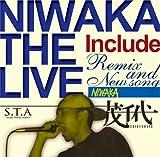 茂千代 / NIWAKA THE LIVE