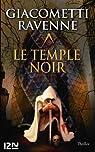 Le Temple noir par Giacometti