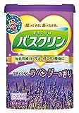 バスクリン ラベンダーの香り 600g 入浴剤 (医薬部外品)