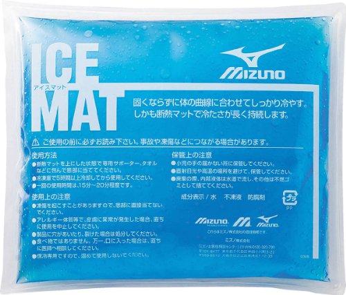 MIZUNO(ミズノ) アイスマット 2ZA2100