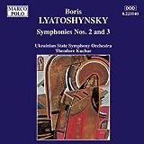 Symphonies N°2 & 3