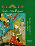 img - for Stories of the Prophets: Illustrated Manuscripts of Qisas Al-Anbiya (Islamic Art and Architecture) by Milstein, Rachel, Ruhrdanz, Karin, Schmitz, Barbara (1999) Hardcover book / textbook / text book