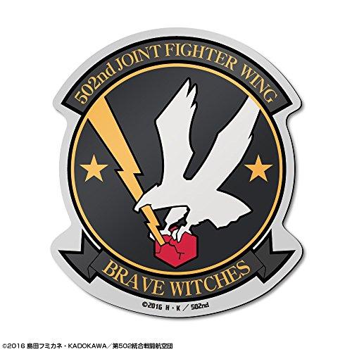 ブレイブウィッチーズ マグネットシート デザイン11 ( 502部隊マーク )