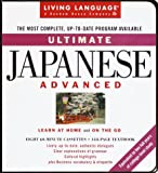 img - for Ultimate Japanese: Advanced Course: Cassette/Book Package (Living Language Ultimate Courses) book / textbook / text book