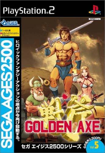 SEGA AGES 2500 ����� Vol.5 ������ǥå���