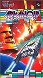 echange, troc Arkanoid Doh it again - Super Famicom - JAP