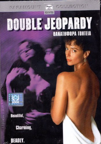 double-jeopardy-dvd-sprache-deutsch
