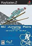 echange, troc Ski Jumping Pair Reloaded[Import Japonais]