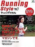Running Style Vol.1 (1)
