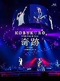 "KOBUKURO LIVE TOUR 2015 ""奇跡"