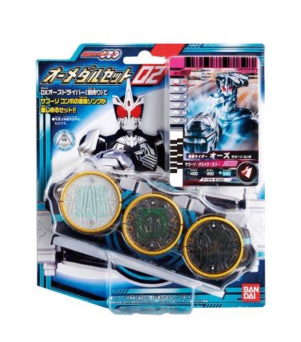 仮面ライダーOOO(オーズ) オーメダルセット02
