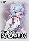 echange, troc Neon Genesis Evangelion - Platinum: 02