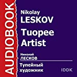 The Toupee Artist [Russian Edition] | Nikolay Leskov