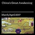 China's Great Awakening | Ian Johnson