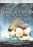 echange, troc Les Femmes de Stepford