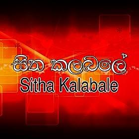 Amazon.com: Kothanaka Ho: Bandu Samarasinghe: MP3 Downloads