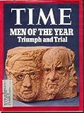 TIME Marisol cover art Vietnam Nixon Kissinger Uganda Idi Amin 1/1 1973