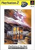 echange, troc Armored Core 3: Silent Line (PlayStation2 The Best)[Import Japonais]