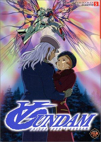 """〓ガンダムフィルムブック―Called turn """"A"""" Gundam (5) (ニュータイプフィルムブックエクストラ)"""