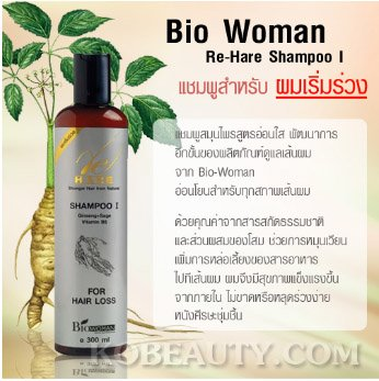 Natural Thinning Thin Hair Loss Growth Bald Spots Treament Bio Woman Re-Hare Shampoo Regrowth.